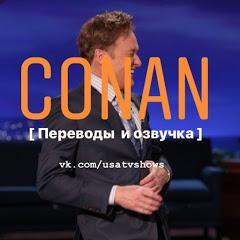 Conando Russia