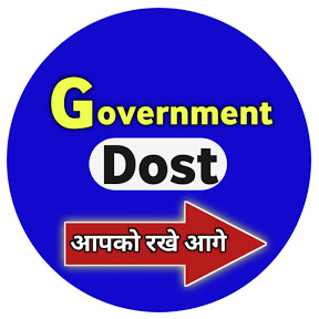 Government Dost