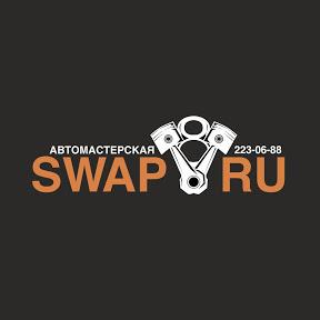 SWAP V8