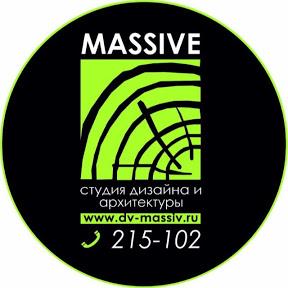 Дизайн студия МАССИВ