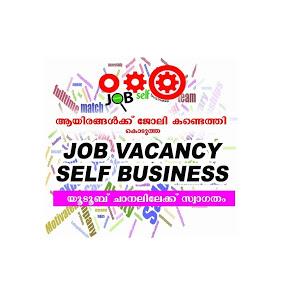 Job Vacancy Self Business