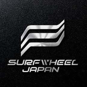 Surfwheel Japanサーフホイール ジャパン