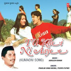 Prahlad Singh Mehra - Topic