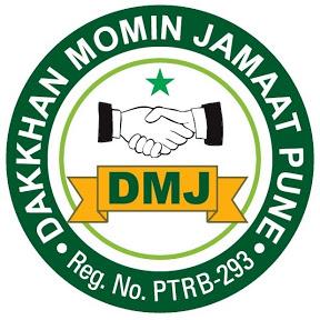 Dakhan Momin Jamaat