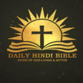Daily Hindi Bible