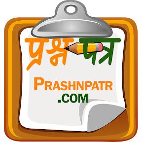 PrashnPatr