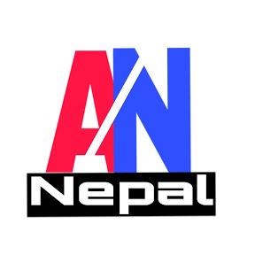 ANS NEPAL