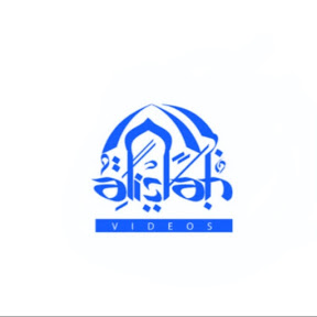AL ISLAH VIDEOS