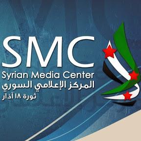 SMC Center
