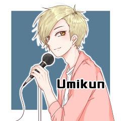 Umi Kun