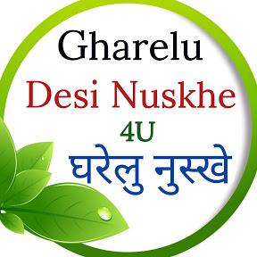 Gharelu Desi Nuskhe 4U