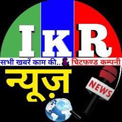 IKR Hindi News