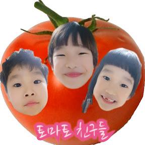 토마토친구들 『아빠랑! 밖에서 놀자!!』