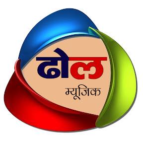 Dhol Music