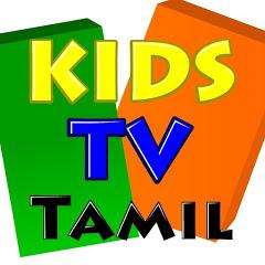 Kids Tv Tamil - தமிழ் ரைம்