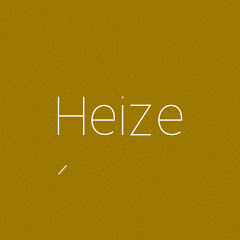 Heize official