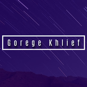 George جورج