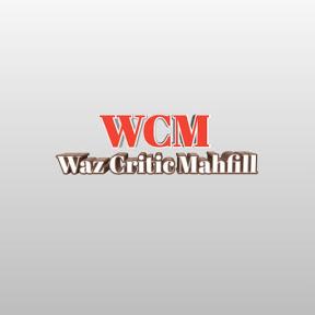 Waz Critic Mahfill