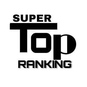 Super Top Ranking