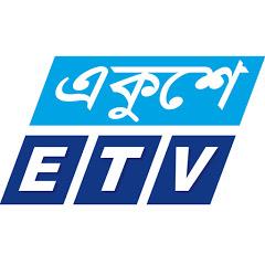 Ekushey Television - ETV