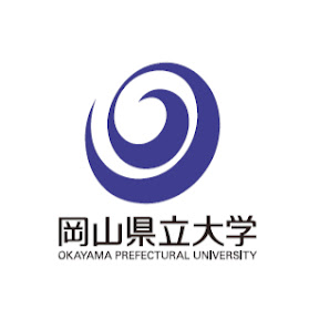 OKAYAMA PREFECTURAL UNIVERSITY岡山県立大学