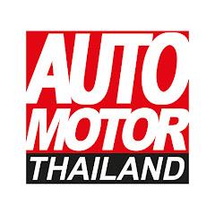 AutoMotorThailand