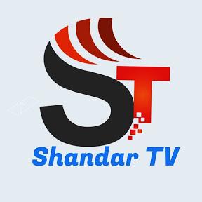 Shandar TV | HD