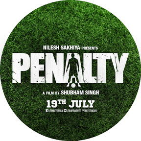 Penalty The Film