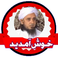 HKD Mufti Tariq Masood