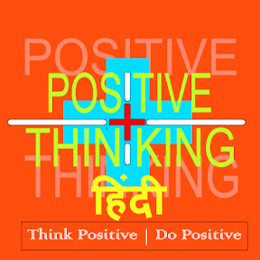Positive Thinking [Hindi]