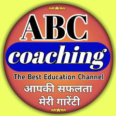 ABC Coaching