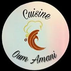 مطبخ ام اماني - cuisine oum amani