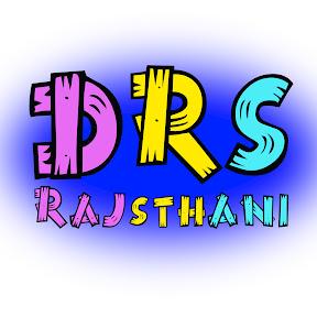 DRS RAJASTHANI