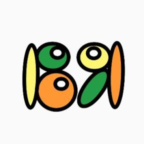 ВЯ ВЯ ВЯ - песенки для детей - Развивающие видео