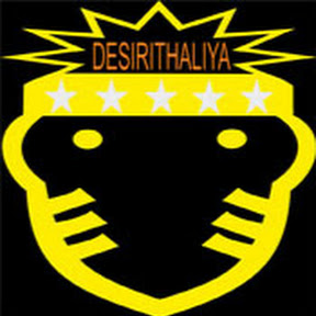 DESIRITHALIYA