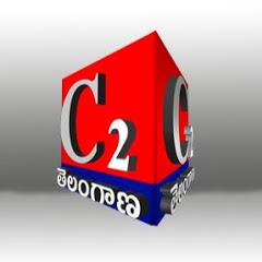 C2 Telangana News Channel