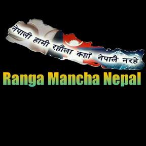 Ranga Mancha Nepal