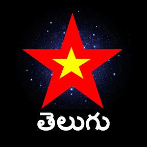 Star Telugu