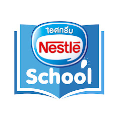 Nestle School Thailand