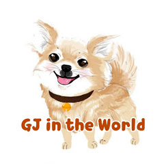 GJ in the World