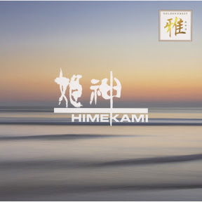 Himekami - Topic