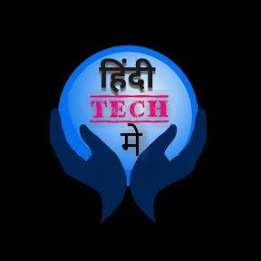 हिन्दी TECH मे