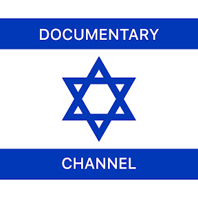 Israel Documentary Channel