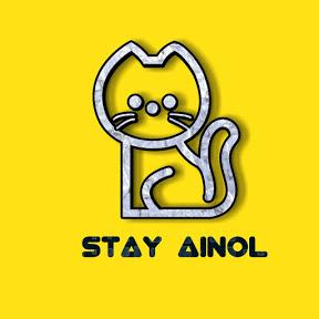 STAY AINOL