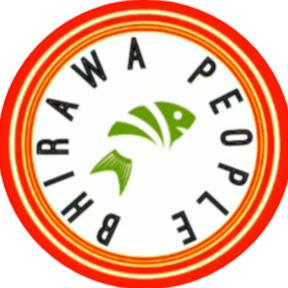 Bhirawa People