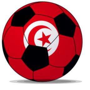 الكورة التونسية koora tounsia