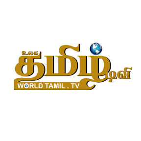 World Tamil Tv