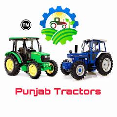 Punjab Tractors