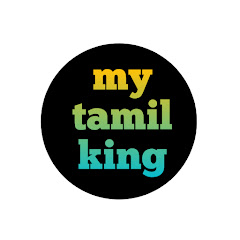 my tamil king