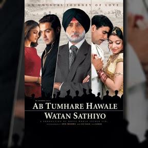 Ab Tumhare Hawale Watan Saathiyo - Topic
